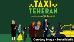 «Taksi» (2015)
