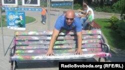 Після повернення до Рівного Юрій Журавель презентує музичну лаву в центрі міста