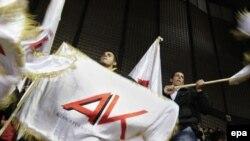 Flamuj me logon e AAK-së
