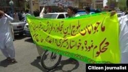 تجمع اعتراضی شماری از شهروندان ایرانشهر در واکنش به خبر تجاوز به شماری از دختران این شهر