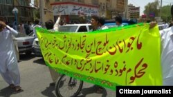 پس از انتشار گزارشها از تجاوزهای متعدد به شماری از دختران ایرانشهر، شماری از شهروندان در تجمعی اعتراضی خواستار رسیدگی به این پرونده شدند.