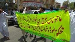 تهدید امام جمعه اهل سنت ایرانشهر توسط دادستان کل کشور در گفتوگو با توفیقی و کاظمیان