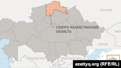 Северо-Казахстанская область на карте Казахстана.