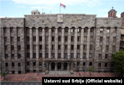 """""""Brine činjenica da Ustavni sud ćuti usred masovnog kršenja Ustava"""", kaže Beljanski (fotografija: zgrada Ustavnog suda Srbije)"""