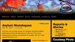 В фестивале «На расстоянии десяти футов» участвовали бездомные из 17 стран