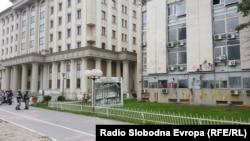 Krivični sud u Skoplju