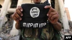 Jedno od obeležja Islamske države