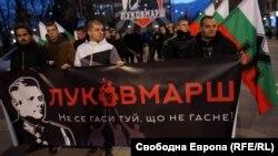 Шествието се провежда ежегодно от 2003 г. насам и е в памет на ген. Христо Луков.