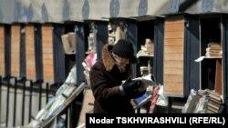 Köhnə kitab dükanı