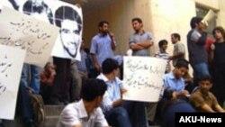 تظاهرات اعتراضی دانشجویان در دانشگاه امیرکبیر. (عکس:AKU)