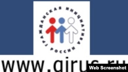Girus.ru - гражданское общество в действии.