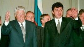 Борис Ельцин и Борис Немцов