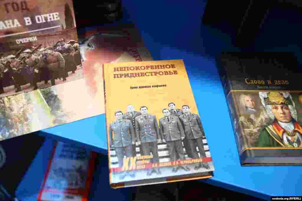Главная тема книг, представленных на книжной ярмарке в Минске - патриотизм и военные победы России.