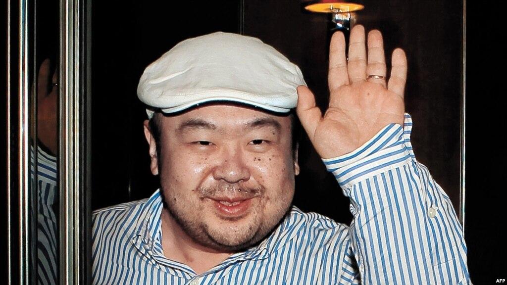 Опубликовано видео убийства брата Ким Чен Ына