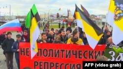 """""""Русский марш"""", Москва, 4 ноября 2018"""