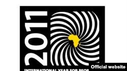 Логотип Международного года лиц африканского происхождения