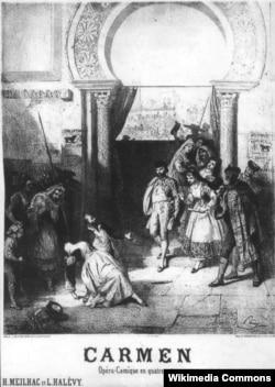 Афиша премьерного спектакля в Опера-Комик. 1875. Художник неизвестен