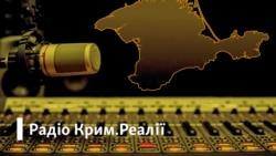 Громадянська блокада Криму. Рік по тому