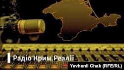 Чалий і анексія Криму