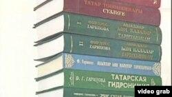 Фирдәвес Гарипова язган китаплар