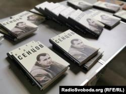 Книжка про Олега Сенцова у Білорусі, 13 липня 2019 року