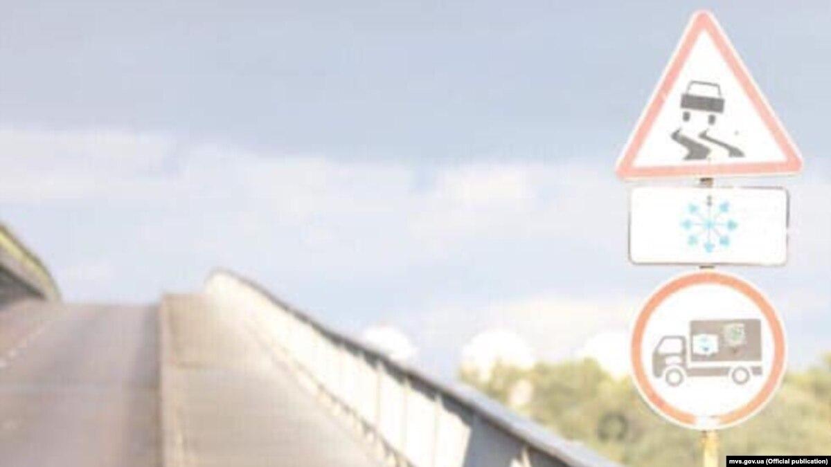 В Киеве полностью открыли движение по мосту через Русановский пролив – мэрия
