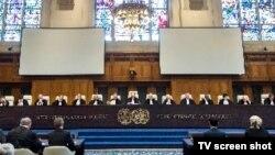 Međunarodni sud pravde u Hagu u roku od 24 sata dostavi saopštenje za javnost da je neka aplikacija predata, a za BiH nakon četiri dana nema nikakve informacije