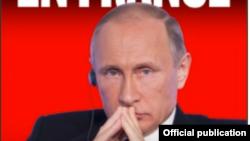 """Detaliu de pe coperta volumului """"Les réseaux du Kremlin en France""""."""
