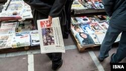 Выставленные на продажу иранские газеты, Тегеран. 2013. Иллюстративное фото