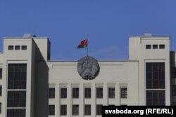 Будынак Нацыянальнага сходу Рэспублікі Беларусь