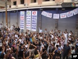 Протести в Сирії