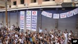 Сирия билігіне қарсы Хомс провинциясында өткен наразылық жиыны. 23 қыркүйек 2011 жыл.