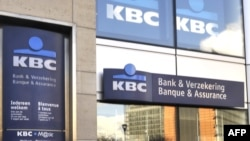 A branch of the Belgian bank KBC is seen in Brussels on October 27, 2008. KBC became on October 27 the latest Belgian bank to get its capital shored up by the Belgian state, which is to pump 3.5 billion euros (4.4 billion USdollars) into the group after a