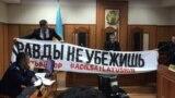 Азия: задержания и аресты в Алматы