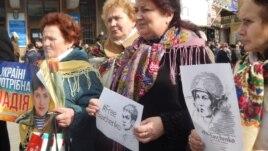 Митинг в поддержку Надежды Савченко в Ивано-Франковске, 9 марта 2016 года