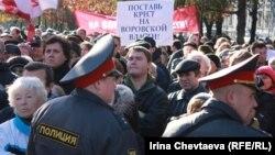Митинг за честные и открытые выборы в Москве