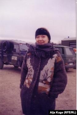 Aйя Куге, журналист на войне, архив