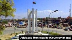 آرشیف، شهر جلالآباد