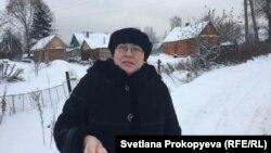 Любовь Герасимова
