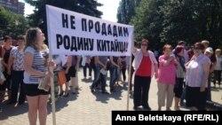 Калининград. Обработчики янтаря вышли на митинг