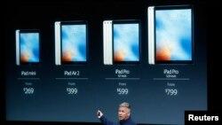 Яңа iPad Pro