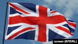 Flamuri i Britanisë së Madhe