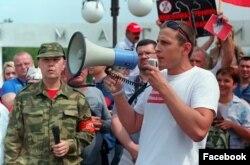 Активист Тимофей Филатов на митинге против пенсионной реформы в Магнитогорске