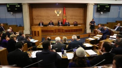 Montenegro -- Montenegrin Parliament discussing the religious law that will, said by the Serbian Orthodox Church clergy in Montenegro, strip the church of its property, in Podgorica, December 26, 2019.