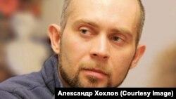 Александр Хохлов