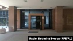 Влезот во зградата на Врховен суд на Република Македонија
