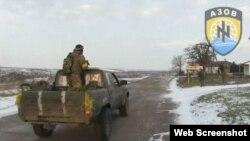 Спеціальний підрозділ Національної гвардії України «Азов» під час проведення «Широкинської операції» (скріншот відео спецпідрозділу «Азов»)