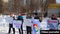 Самара, пикет против закона о пропаганде гомосексуализма