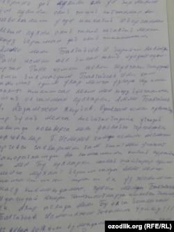 Абдураҳим Сатторов терговчилар босими остида қолганини ёзган