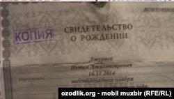"""""""Путин"""" гувоҳномаси"""